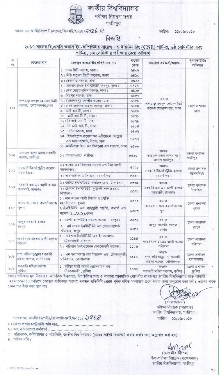 CSE Routine and Center List