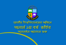 Honours 1st year admission 2018-19