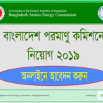 Bangladesh Atomic Energy Job Circular 2019