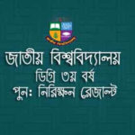 Degree 3rd year Rescruitiny result