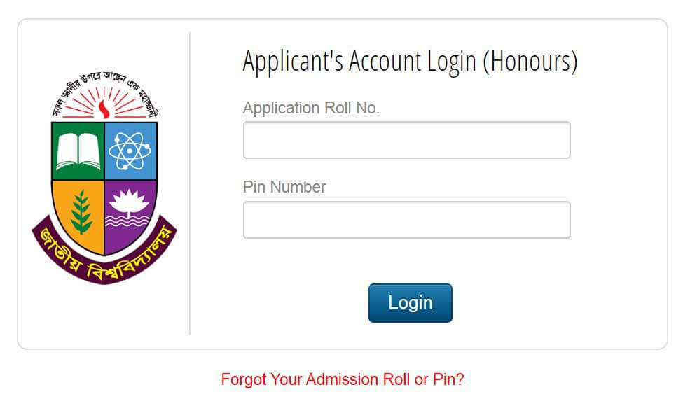 Honours 1st year admission Results 2019