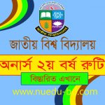 Honours 2nd year Routine 2019 Download pdf