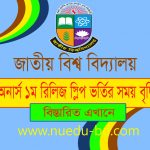 honours 1st releas slip admission time extended