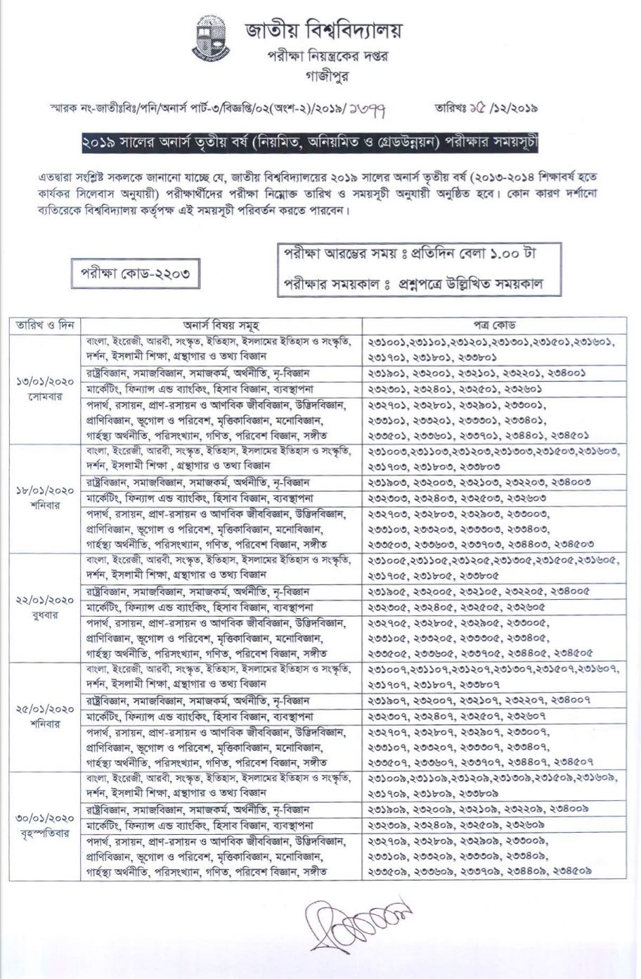 honours 3rd year exam Routine 2019-2020