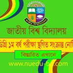 Degree 1st year exam stopped related Notice