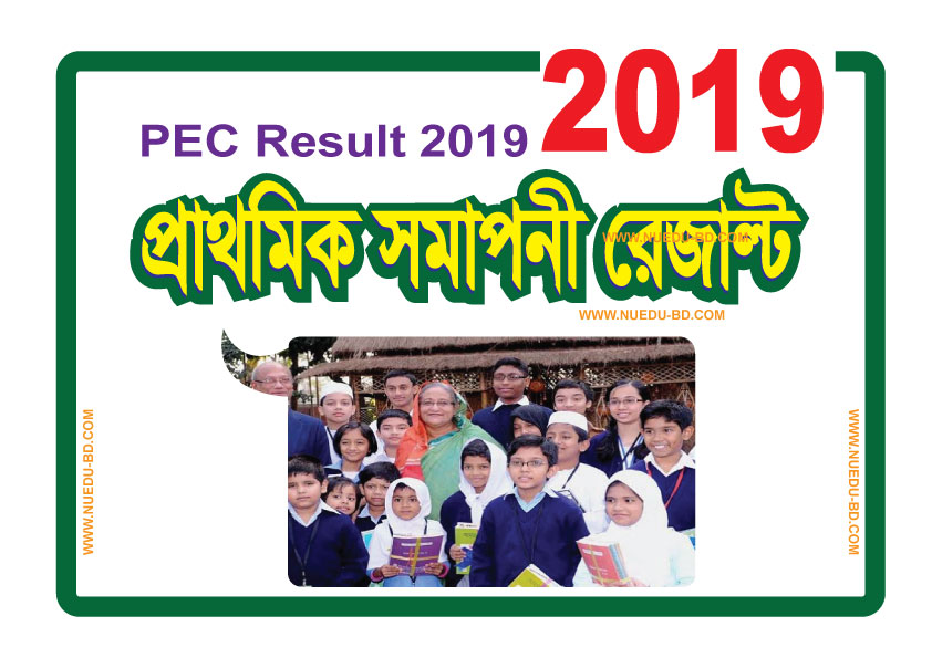 psc results 2019