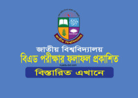 National University of Bangladesh BEd result published