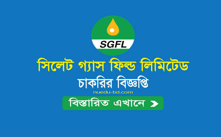 sylhet gas field limited job circular 2020